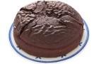 Шоколадный пирожок в мультиварке