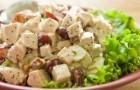 Салат из курицы с виноградом в пароварке