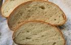 Сметанно-ванильный хлеб в хлебопечке