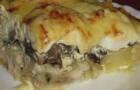 Сом, запеченный с грибами в аэрогриле