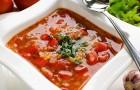 Суп «Витаминный» в скороварке