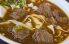 Суп из говяжьего языка в скороварке