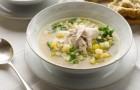Суп из курицы с овощами в скороварке