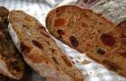 Цельнозерновой хлеб с сухофруктами в хлебопечке