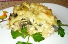 Цветная капуста, запеченная с грибами в аэрогриле