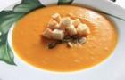 Тыквенный суп с корицей в пароварке