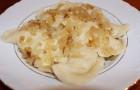 Вареники картофельные с творогом в аэрогриле