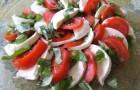 Салат с моцареллой и шампиньонами
