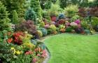 Можно ли считать ваш сад разумным?