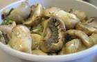 Бланшированные соленые грибы