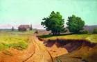 Заимствованный пейзаж