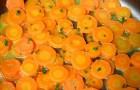 Морковь во фритюре
