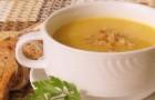 Основной белый соус с кореньями и луком