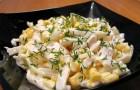 Салат из кальмаров, перца и кукурузы