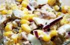 Салат из тунца и кукурузы
