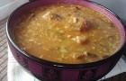 Суп харчо с рыбой