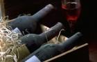 Вино смородиновое с крыжовником