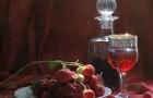 Вино земляничное
