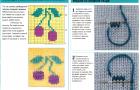 Вышивка на вязании