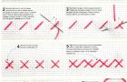Ряд из простых крестов: метод 2