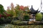 Малая архитектура японского сада