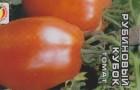 Сорт томата: Рубиновый кубок