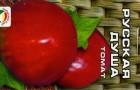 Сорт томата: Русская душа
