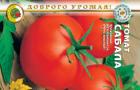 Сорт томата: Сабала