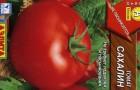 Сорт томата: Сахалин