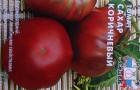 Сорт томата: Сахар коричневый