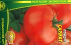 Сорт томата: Сармат