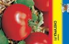 Сорт томата: Снегурочка