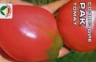 Сорт томата: Созвездие рака