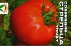 Сорт томата: Созвездие стрельца