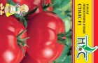Сорт томата: Стилс f1