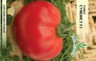 Сорт томата: Сумоист f1