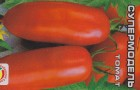 Сорт томата: Супермодель
