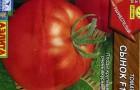 Сорт томата: Сынок f1