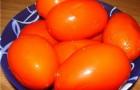 Сорт томата: Таис