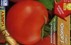 Сорт томата: Унифорт f1