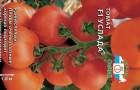 Сорт томата: Услада f1