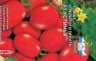 Сорт томата: Устинья f1