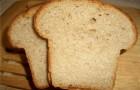 Хлеб из муки из цельной пшеницы