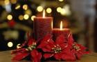 Новогодние свечки