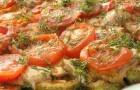 Белые грибы с помидорами