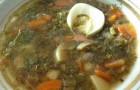 Бульон грибной с овощами