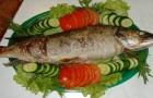 Рыба с рисом и грибами