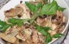 Грибной салат с вином