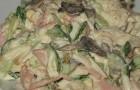 Салат из вареных грибов и лука
