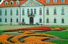 Дворцовый сад в Неборове